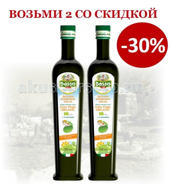 Basso Набор оливковое масло 500 мл 2 шт. от Акушерство