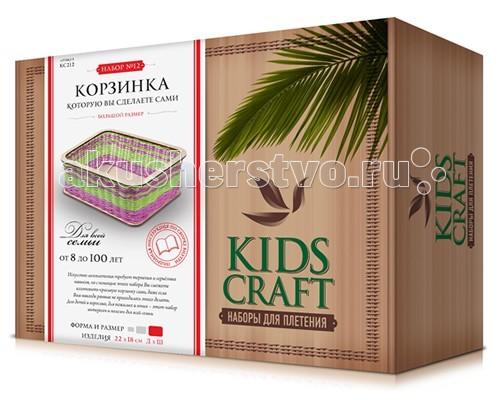 KidsCraft Корзинка №9 кубКорзинка №9 кубKidsCraft Корзинка №9 куб - искусство лозоплетения требует терпения и серьезных навыков, но с помощью этого набора вы сможете изготовить красивую корзинку сами, даже если вам никогда раньше не приходилось этого делать.   Для детей и взрослых, для пожилых и юных — этот набор интересен и полезен для всей семьи. Всего лишь точно следуйте инструкции.  В набор входят: дно 18 х 18 см верхний обод разноцветные ротанговые прутья  бамбуковые палочки для каркаса  клей деревянный ключ-упор.<br>