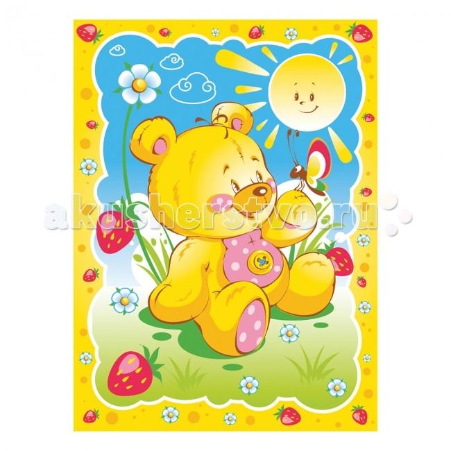 Одеяло Baby Nice (ОТК) байковое Солнечный 85х115 смбайковое Солнечный 85х115 смРебенок, спящий под байковым одеялом, словно укрытый нежным мягким облаком, находится в тепле, и не потеет при этом.   Дышащая способность натурального хлопка позволяет добиться такого эффекта.   Лёгкий по ощущениям (материал имеет небольшой вес), но, вместе с тем, плотный материал, сохраняет тепло. Кроме того, ткань гигроскопична, а значит, впитывает избыточную влагу, не становясь при этом влажной на ощупь.  Материал: 100% хлопок, оверлок Плотность: 390 гр/м2 Размер: 85х115 см Упаковка: полиэтиленовый пакет<br>