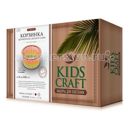 KidsCraft �������� � 2 ���� �������
