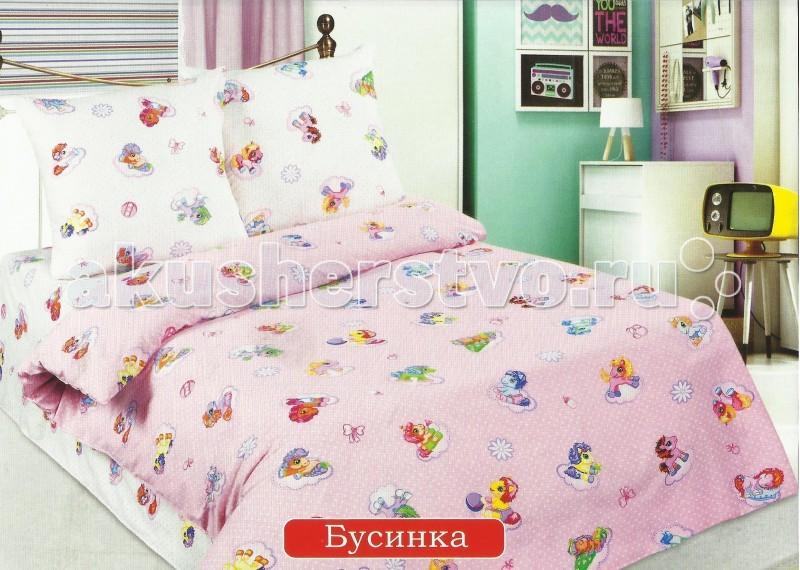 http://www.akusherstvo.ru/images/magaz/im64059.jpg