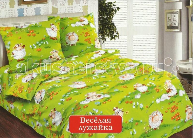 http://www.akusherstvo.ru/images/magaz/im64062.jpg