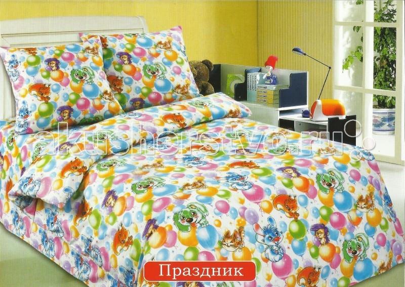 http://www.akusherstvo.ru/images/magaz/im64071.jpg