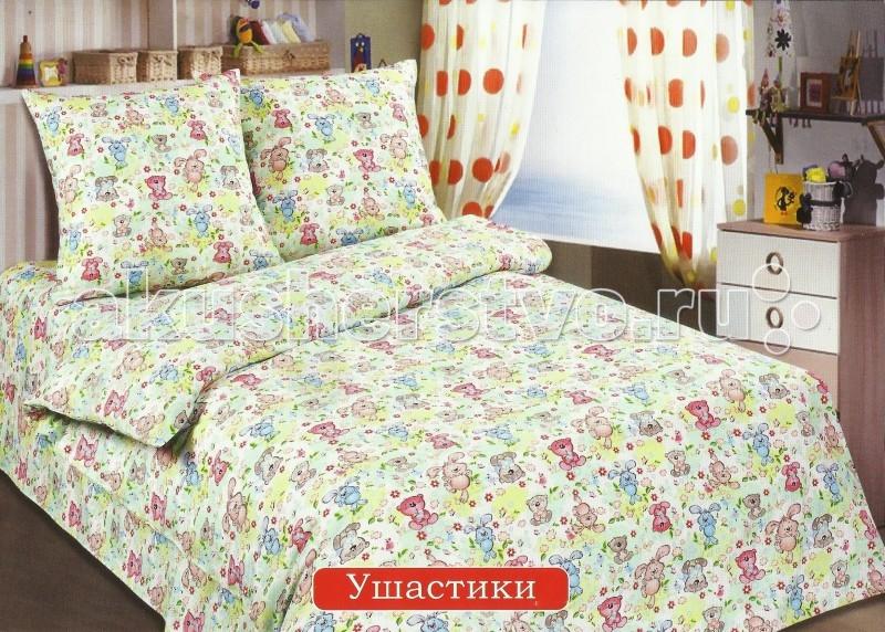 http://www.akusherstvo.ru/images/magaz/im64075.jpg