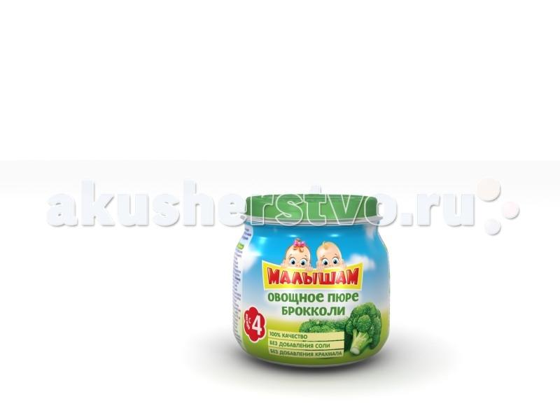 ФрутоНяня Малышам Пюре из капусты брокколи с 4 мес. 75 гМалышам Пюре из капусты брокколи с 4 мес. 75 гМалышам Пюре из капусты брокколи является низкоаллергенным продуктом.   Особенности: Пюре содержит соли калия и фосфора, которые необходимы для правильного роста и обмена веществ.  В цветной капусте есть витамин С, который помогает защитить организм малыша от инфекций и вредного воздействия окружающей среды. Пюре из цветной капусты Малышам отлично подойдет для первого знакомства с овощами!  Без добавления соли и крахмала.  Состав: Пюре из цветной капусты, мука рисовая, вода питьевая специально подготовленная.<br>