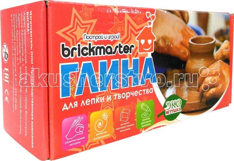 Brickmaster Глина для лепки и творчества 1000 гр.
