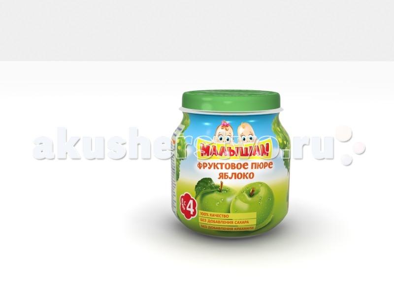 ФрутоНяня Малышам Пюре из яблок с 4 мес. 100 г