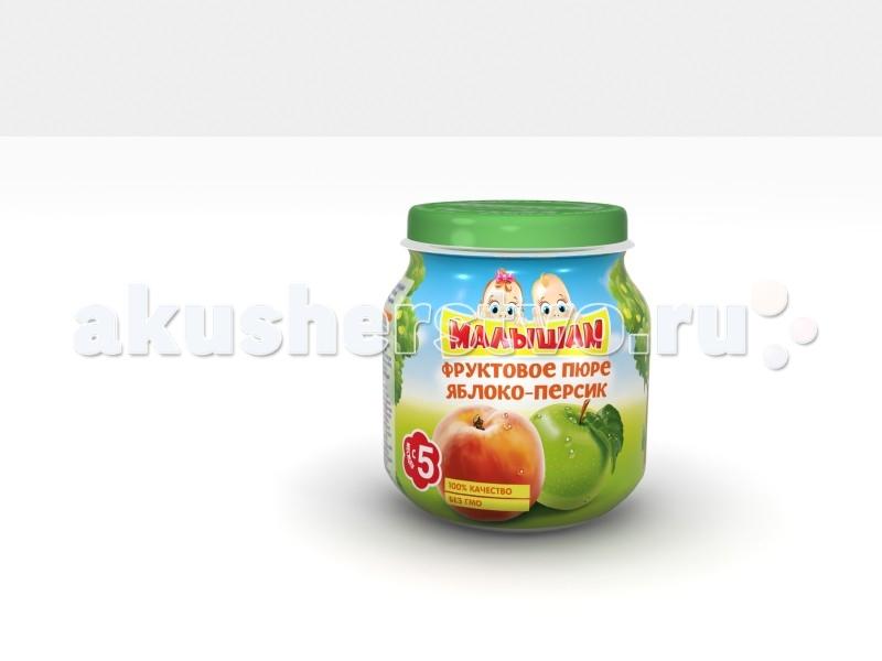 ФрутоНяня Малышам Пюре из яблок и персиков с 5 мес. 100 г