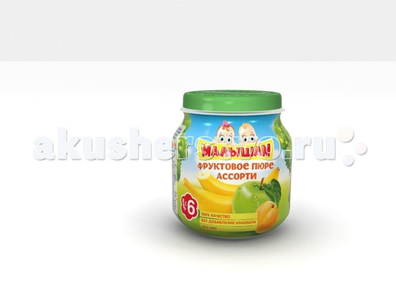 ФрутоНяня Малышам Пюре из яблок, абрикосов и бананов с 6 мес. 100 г