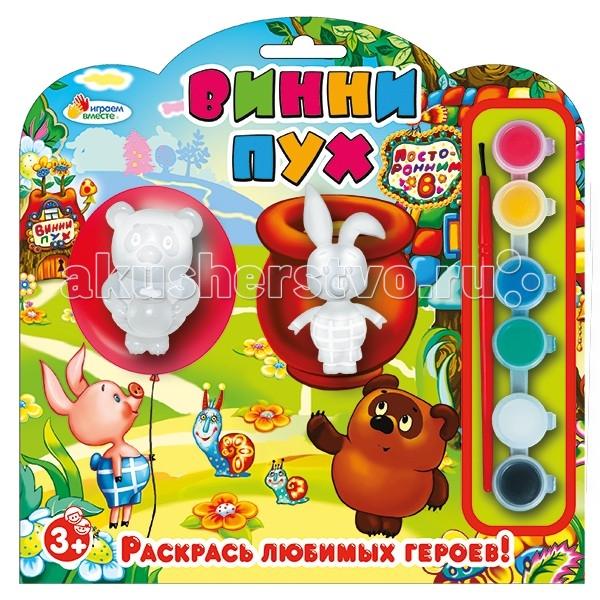 Раскраска Играем вместе Набор-раскраска Multiart Винни-Пух и Пятачок