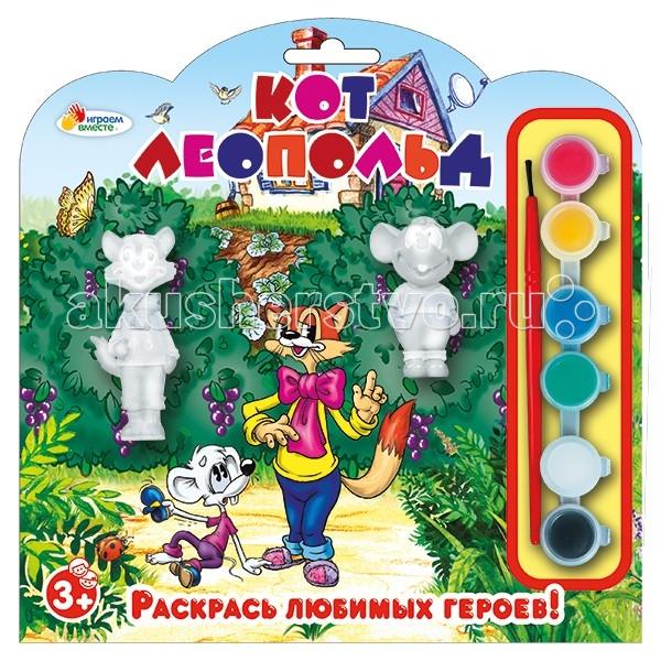 Раскраска Играем вместе Набор-раскраска Multiart 2 фигурки Кот Леопольд и мышь