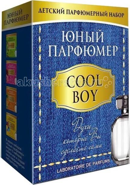 ������ ���� �������� Cool Boy
