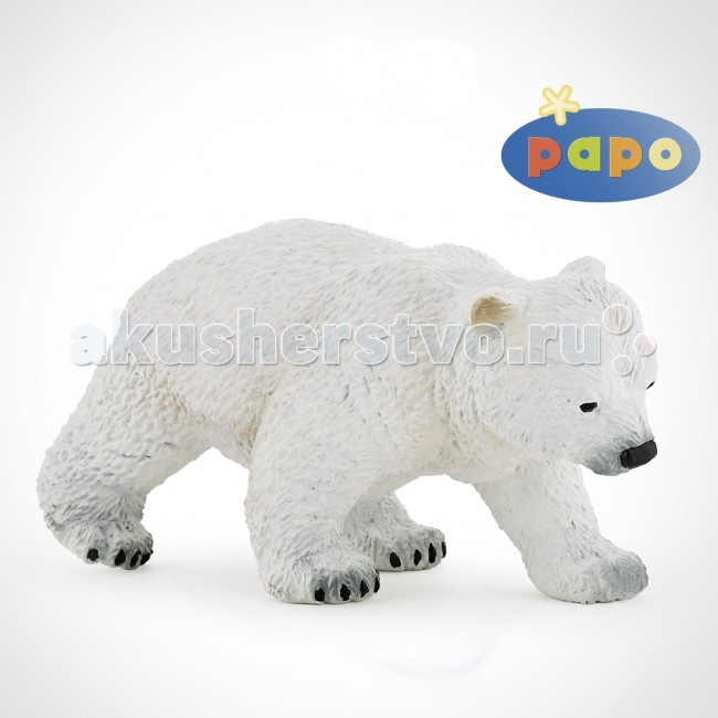 Papo Игровая реалистичная фигурка Идущий полярный медвежонок