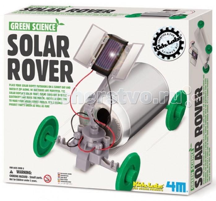 4М Солнечный вездеходСолнечный вездеход4m 00-03286 солнечный вездеход.  Солнечная энергия нужна не только для существования всего живого на нашей планете. Так для чего же еще нужна энергия солнца? Как она преобразуется в электричество? И как люди используют дары солнца в повседневной жизни? Подробные ответы на эти и другие вопросы поможет найти увлекательный научно-познавательный набор Солнечный вездеход от компании 4M!  Игровой набор Солнечный вездеход разработан специально для любознательных детишек и предлагает им самостоятельно создать уникальный вездеход, работающий на солнечной энергии. Шаг за шагом, следуя инструкции на русском языке, мальчики и девочки соберут модель вездехода. Специальная солнечная панель превратит свет в электричество, которое будет питать двигатель вездехода. Никаких батареек!  С готовой моделью можно играть как в помещении, так и на улице, однако солнечная батарея работает лучше всего на открытом воздухе под прямыми солнечными лучами.  Размер собранного вездехода около 20 см в длину. Набор отлично подходит для использования в качестве школьного научного проекта, для демонстрации в игровой форме одного из способов применения солнечной энергии в повседневной жизни.Также потребуется небольшая крестовая отвертка и пустая алюминиевая банка не входят в комплект.  В состав набора входят: 2 коротких винта 1 средний винт 1 длинный винт двухсторонний скотч 2 наконечника прозрачный корпус 2 светоотражающих панели 1 солнечная батарея держатель солнечной батареи комплект вспомогательных компонентов рычага солнечной батареи 1 крышка двигателя мотор с проводами и червячной передачей на колеса 4 колеса 1 ось 1 шасси с задним мостом подробная инструкция на русском языке с интересными фактами.<br>