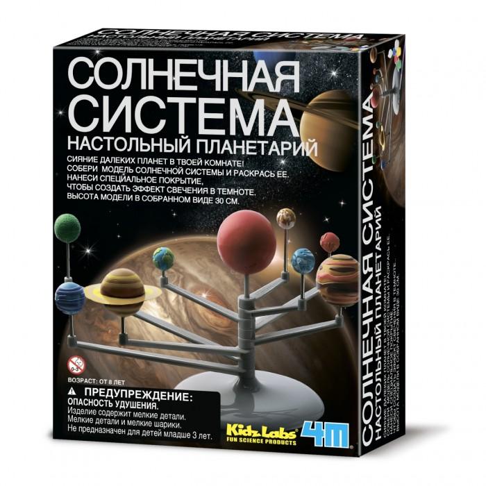 4М Солнечная системаСолнечная система4M 00-03257 Солнечная система.  Изучать расположение планет необычайно интересно с научно-познавательным набором Солнечная система от бренда 4M. Соберите 3D-модель Солнечной системы, которая кроме центрального светила – Солнца, включает в себя девять больших планет, и наслаждайтесь домашним планетарием!  3D-модель Солнечной системы позволит перемещать планеты вокруг Солнца по их орбитам. Использование специальных светящихся в темноте красок, входящие в набор Солнечная система, создаст реалистичность всей Солнечной системы. Выключайте свет перед сном и наслаждайтесь вдохновляющей красотой космоса!  Этот набор не только научный проект, но и прекрасный предмет декора детской комнаты.   В состав набора входят: трехмерная модель солнечной системы; подставка для модели; кисточка набор из 6 флюорисцентных красок разных цветов 9 стальных стержней для размещения планет кусочек наждачной бумаги шаблон колец Сатурна подробная инструкция на русском языке и настенной схемой Солнечной системы.<br>