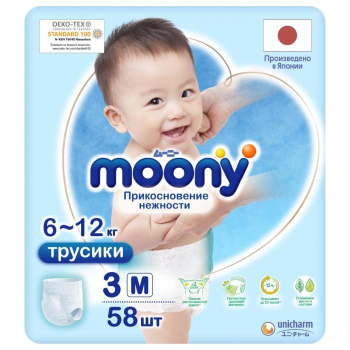 Moony ����������-������� � (6-10 ��) 58 ��.