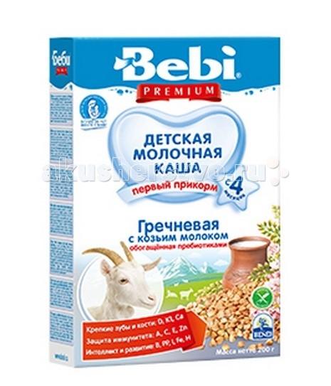 Bebi Молочная Гречневая каша с козьим с 4 мес. 200 гМолочная Гречневая каша с козьим с 4 мес. 200 гBebi Каша Premium Гречневая с козьим молоком, обогащенная пребиотиками.  Особенности: Гречневая крупа занимает первое место среди необходимых для организма растительных продуктов, благодаря высокому содержанию в ней белка, и необходимой аминокислоты – лизина. Эта аминокислота участвует в образовании волокон коллагена и эластина, что делает ткани и кожу упругими.  Греча является ценным диетическим продуктом, благодаря содержанию железа, кальция, фосфора, витаминов группы В.  Наличие в составе каши козьего молока, делает этот продукт прикорма исключительно полезным и вкусным блюдом.  Благодаря козьему молоку ребенок получает полноценный высокобелковый продукт.  Жиры козьего молока содержат больше полезных жирных кислот и лучше усваиваются организмом ребенка. Козье молоко позволяет лучшему усвоению железа - важно при профилактике железодефицитных анемий.  Каша содержит Пребиотики Beneo (олигофруктоза, обогащенная инулином) они способствуют улучшению здоровья ребенка, за счет избирательной стимуляции лакто- и бифидобактерий - важных представителей полезной микрофлоры кишечника. Обогащена витаминами и минералами.  Способ применения: К 150 мл кипяченной воды, охлажденной до 50 – 60&#186; С добавьте 30 г (3-4 столовых ложек) хлопьев. Перемешать, и продукт готов к употреблению. Для кормления используйте только свежеприготовленный продукт. После каждого использования тщательно закрывайте пакет.   Состав: Гречневая мука 53%, сухое козье молоко 33%, сахар, пищевые волокна Beneo Prebiotic 3,4% (олигофруктоза, инулин), витамины (ретинил ацетат, D3 холекальциферол, DL-альфа токоферол ацетат, тиамин гидрохлорид, рибофлавин, пиридоксин гидрохлорид, L-аскорбиновая кислота, D-пантотенат кальция, фолиевая кислота, никотинамид, фитоменадион, цианокобаламин, D-биотин) и минеральные веществ (железа дифосфат, калия йодид, цинка сульфат, кальция карбонат).<br>