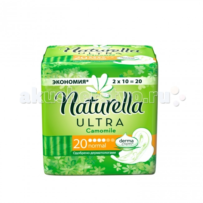 Naturella Ultra ������� ������������� ��������� � ���������� Camomile Normal Duo 20 ��.