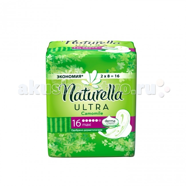 Naturella Ultra ������� ������������� ��������� Camomile Maxi Duo 16 ��.