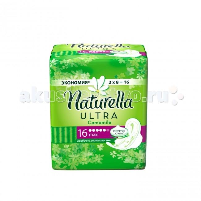 Naturella Ultra Женские гигиенические прокладки Camomile Maxi Duo 16 шт.