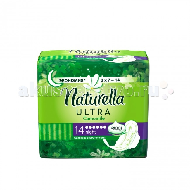 Naturella Ultra ������� ������������� ��������� Camomile Night Duo 14 ��.