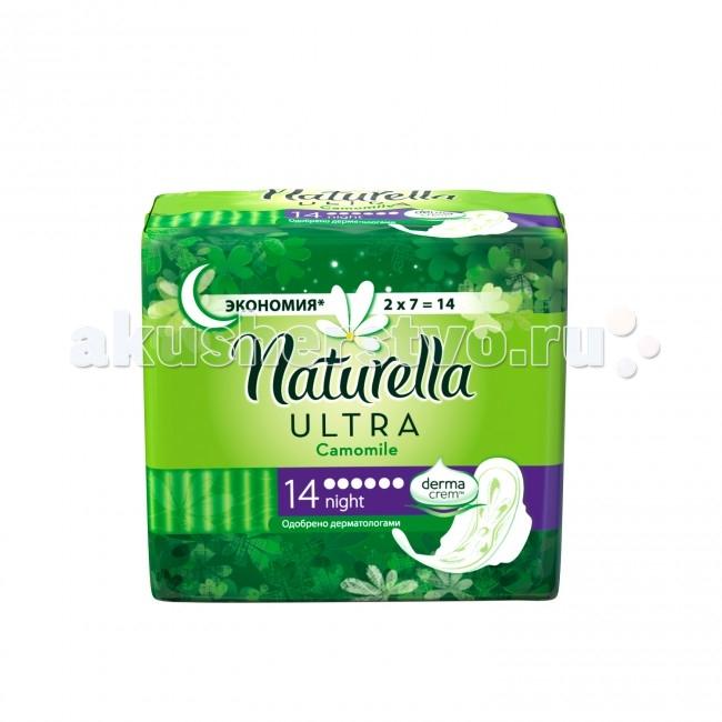 Naturella Ultra Женские гигиенические прокладки Camomile Night Duo 14 шт.