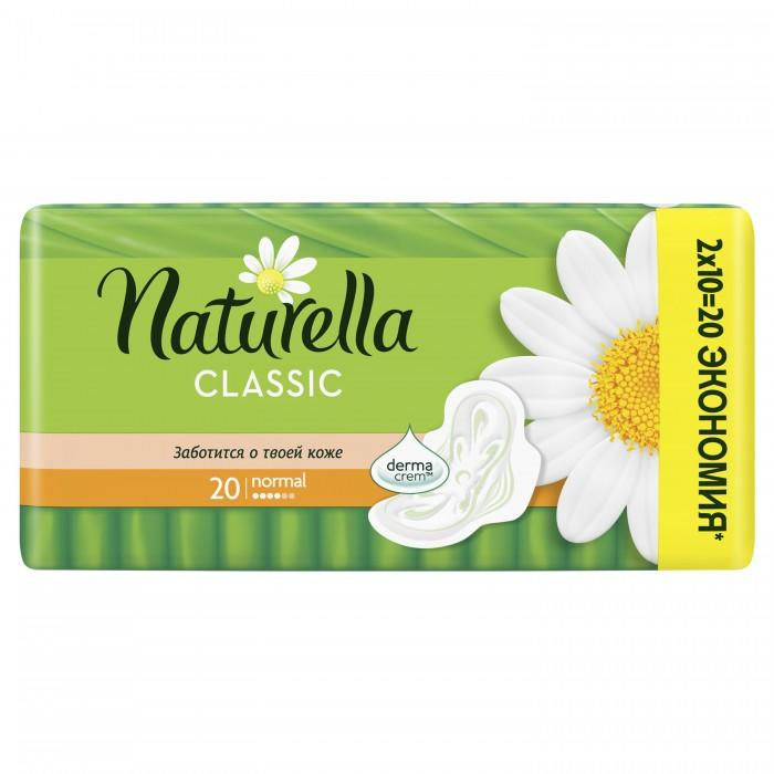 Naturella Classic Женские гигиенические прокладки с крылышками Camomile Normal Duo 20 шт.