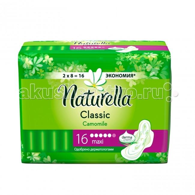 Naturella lassic Женские гигиенические прокладки с крылышками Camomile Maxi Duo 16 шт.