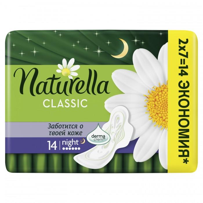 Naturella Classic Женские гигиенические прокладки с крылышками Camomile Night Duo 14 шт.