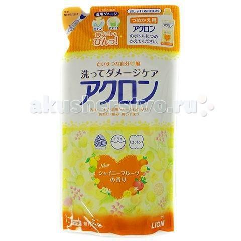 Lion Acron Средство для стирки деликатных тканей фруктовый аромат 500 мл