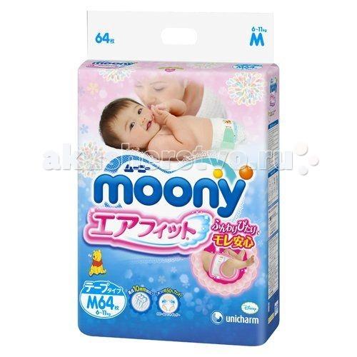 Moony ���������� M (6-11 ��) 64 ��.