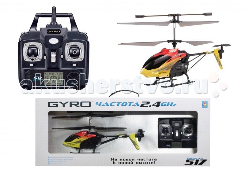 1 Toy �������� � ���������� Gyro-517