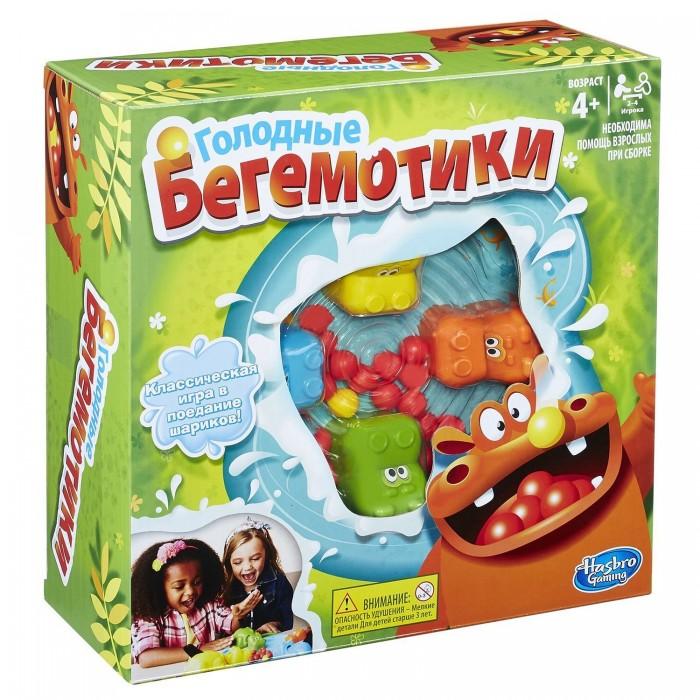 Hasbro Голодные бегемотикиГолодные бегемотикиHASBRO 98936 Голодные бегемотики.  Игра Голодные Бегемотики – веселое занятие для всей семьи. Цель игры – накормить своего бегемотика наибольшим количеством шариков. Для этого на его спинке расположен небольшой рычажок. Нажмите на него, и бегемотик съест шарик. Больше шариков – больше шансов выиграть. Игра предназначена для малышей, которые достигли возраста 3-х лет. Для нее требуется, как минимум, 2 игрока. Игрушка изготовлена из высококачественного пластика, который не содержит токсичных добавок. Он не вызывает аллергических реакций, поэтому абсолютно безопасен для ребенка.   Эмоциональная игра с четырьмя голодными бегемотиками, которые поедают шарики! Чем быстрее вы нажимаете на их хвостики, тем больше шариков они слопают. Побеждает тот, чей бегемотик съест больше всех! Внимательно следите за полем - ведь теперь есть золотой шарик, проглотив который, вы моментально становитесь победителем!   В комплекте: игровая база 4 головы бегемотиков 4 тела бегемотиков  4 педальки  21 шарик  новый кейс для хранения.<br>