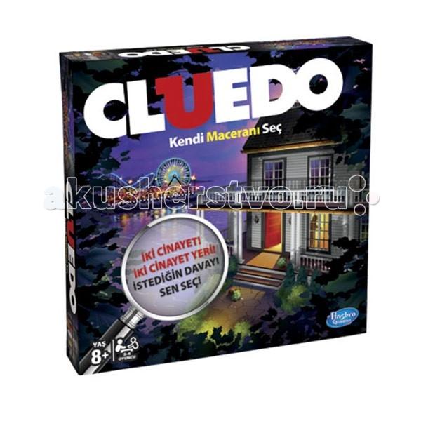 Hasbro Games Игра Клуэдо обновленнаяGames Игра Клуэдо обновленнаяHASBRO Игра Клуэдо, обновленная.  Настольная игра Клуэдо – обновленная детективная игра с двумя игровыми полями, цель которой заключается в том, чтобы расследовать дело о загадочном исчезновении хозяина дома.Таинственный миллионер по имени Сэмюэль Блэк был убит в своем шикарном особняке, чтобы понять, кто из участников причастен к убийству, вам предстоит подозревать каждого из собравшихся. Бродите по дому, высказывайте свои предположения и вы обязательно найдете убийцу.  Обновленная версия игры отличается яркими, красочными картинками, богатой интригой и появлением новых элементов.Попробуйте найти преступника и орудие убийства, ведь следователям не удалось справиться с этой загадкой.  В набор входит: Игровое поле – иллюстрированный план особняка, где было совершено преступление 21 карта улик 13 карт – бонусов 2 кубика желтый конверт, где скрыты все ответы на вопросы 6 орудий убийства.<br>