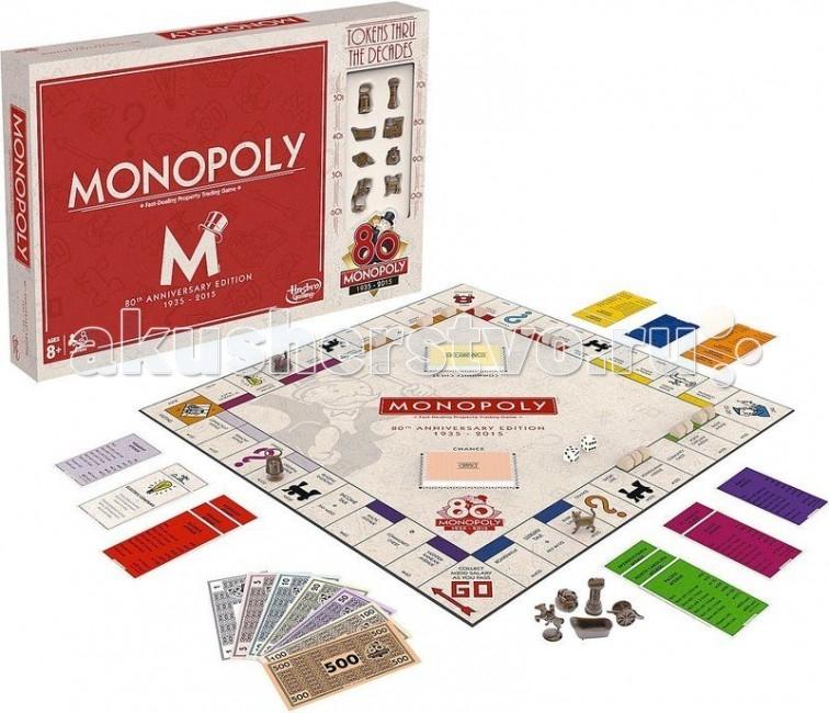 Hasbro Юбилейный выпуск игры Монополия