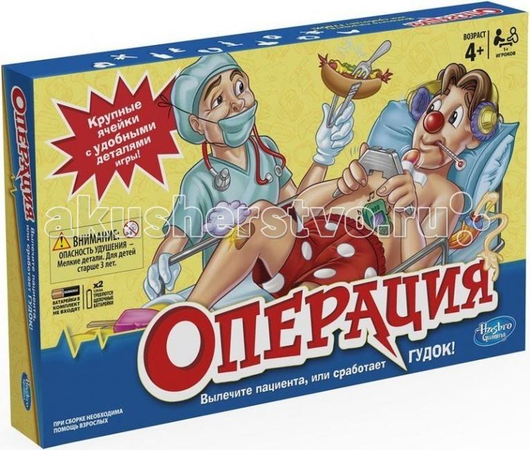 Hasbro Games Игра Операция