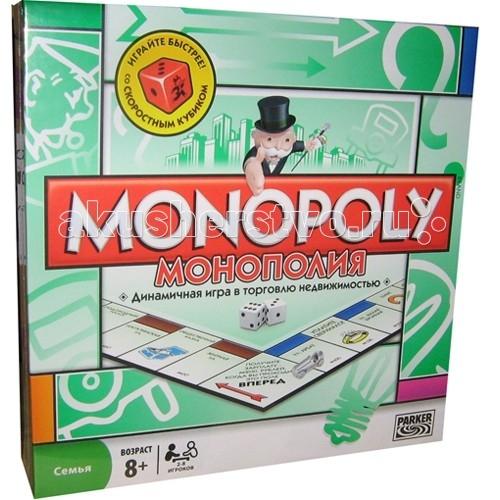 Hasbro Games Игра Монополия