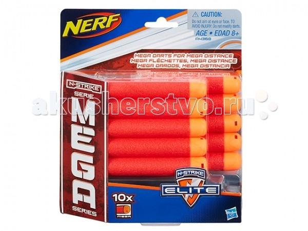 Nerf Hasbro Комплект 10 стрел для бластеров МЕГА