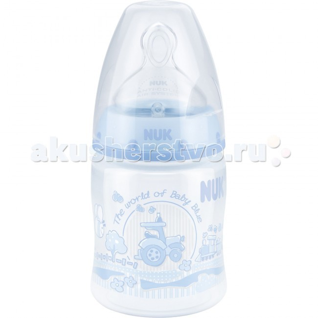 ��������� Nuk First Choice Plus Baby Blue ������� 150 �� ����������� ����� �