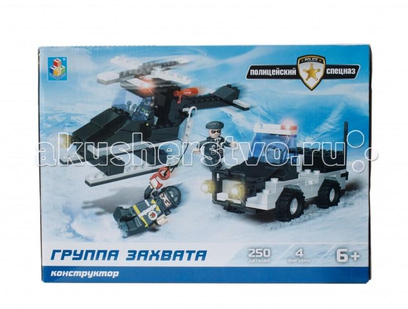 Конструктор 1 Toy Полицейский спецназ Группа захвата (250 деталей)