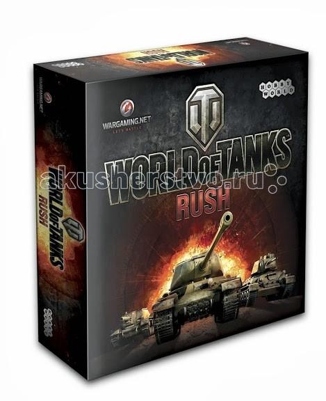 Hobby World Настольная игра World of Tanks: RushНастольная игра World of Tanks: RushHobby World Настольная игра 1123 World of Tanks: Rush.  World of Tanks: Rush — настольная карточная игра, разработанная по мотивам онлайн-хита World of Tanks, ставшего одной из самых популярных российских игр на мировом рынке. Иллюстрации к нашей игре создавали художники, работающие над компьютерной версией, а также в игре вы встретите терминологию, оформление и другие элементы уже знакомые вам.  В World of Tanks: Rush вам предстоит стать командиром танкового подразделения и сформировать отряд из сотни разнообразных карт техники, чтобы отправить его в бой. В процессе игры вы будете атаковать противника, защищать свои базы, использовать подкрепление для достижения результатов и получения боевых медалей, которые станут гарантом вашей победы. Сразитесь с вашим соперником лицом к лицу!  В набор входит: 15 карт баз 30 карт казармы 100 карт техники 48 карт медалей 12 карт достижений 5 карт-памяток карта кладбища карта первого игрока правила игры.<br>