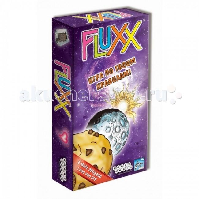Hobby World Настольная игра: FluxxНастольная игра: FluxxHobby World 1177 Настольная игра: Fluxx.  Настольная игра Fluxx — это карточная игра, в которую научиться играть проще простого, ведь на каждой карте написано, что с ней делать. Освоить Fluxx можно даже не читав правил — прямо в процессе игры!  Научиться играть во Fluxx проще некуда: тяни карты, играй карты, а остальное схватишь на лету. Чтобы победить, тебе пригодится фонящая картошка, или подтаявшая шоколадка, а может, молоко с печеньками. Нельзя сказать заранее - правила игры постоянно меняются, главное - успеть крикнуть, что ты победил. Какова цель игры? Мир да любовь или война да смерть - решать игрокам. Начинайте игру, как написано на карте базовых правил, передавайте ход по часовой стрелке. Подстраивайтесь под все новые правила, которые будут добавляться всякий раз, когда кто-то играет карту. Игра длится до тех пор, пока кто-то не выполнит условия текущей карты цели ее тоже предстоит сначала сыграть.  Игра содержит  29 карт целей  22 карты действий  4 карты проблем  19 карт тем  24 карты новых правил  карту базовых правил  карту высшего правила в первой партии лучше обойтись без нее  подробные правила игры на русском языке.<br>