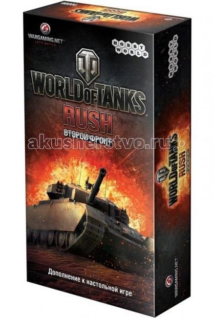 Hobby World ���������� ���� World of Tanks Rush ������ �����