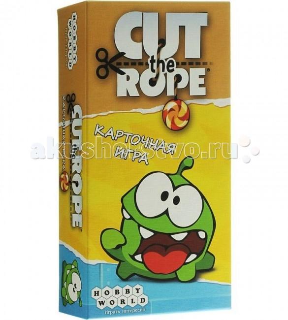 Hobby World Настольная игра Cut The Rope Карточная играНастольная игра Cut The Rope Карточная играHobby World Настольная игра 1257 Cut The Rope. Карточная игра.  Мобильные устройства не смогли удержать популярный Cut the Rope в плену экранов и он шустро перебрался на стол, а точнее в настольную игру Cut The Rope от МИР ХОББИ!Карточная игра Cut The Rope - отличный способ весело провести время со своим ребенком. Веревки, ножницы и леденцы...  Зеленый и жизнерадостный монстрик Ам Ням обожает леденцы, но их так трудно добыть! Помогите ему подкрепиться, создавая цепочки карт и вовремя применяя ножницы. Однако будьте внимательны – ваши соперники тоже хотят себе такого друга, как Ам Ням. Придется проявить осторожность, расчет, а также внимательно следить за остальными игроками, чтобы не отдать им победу! Цель игры - избавиться от всех карт личной колоды, сыграв их в ряды уровней.   Как играть В игре Cut the Rope использована механика традиционной карточной игры, известной как Кошки и мышки. Вам предстоит разыгрывать карты с руки, из припасов или личной колоды так, чтобы образовывать ряды карт по возрастанию или убыванию номинала.  Кто победил? Игрок, сыгравший последнюю карту своей личной колоды, объявляется победителем. Он больше других помог Ам Няму пообедать!  В комплекте: 160 карт:14 наборов по 10 карт с номерами от 1 до 10 20 карт ножницы Правила игры на русском языке.<br>
