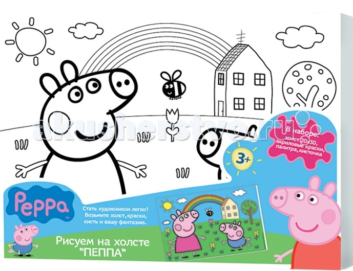 Peppa Pig Роспись по холсту 24675Роспись по холсту 24675Приглашаем окунуться в волшебный мир искусства вместе с веселой свинкой Пеппой! Раскрашивая настоящий холст с изображением любимых героев, ваш малыш почувствует себя настоящим художником. Такое увлекательное занятие формирует художественный вкус, совершенствует творческое мышление, развивает цветовосприятие, тренирует мелкую моторику рук.  Яркие акриловые краски легко ложатся на поверхность холста. Для получения нужных оттенков можно смешать цвета, а для создания прозрачности нужно разбавить краски водой. Картинку можно раскрашивать в несколько слоев, нанося новый цвет на подсохшую поверхность.  В набор для росписи по холсту «Пеппа» ТМ «Peppa Pig» входит: плотный отбеленный и загрунтованный холст размером 20х30 см и плотностью 280 г/м с нанесенным контурным рисунком, натянутый на деревянную рамку, 5 цветов акриловых красок в металлических тубах, палитра.<br>