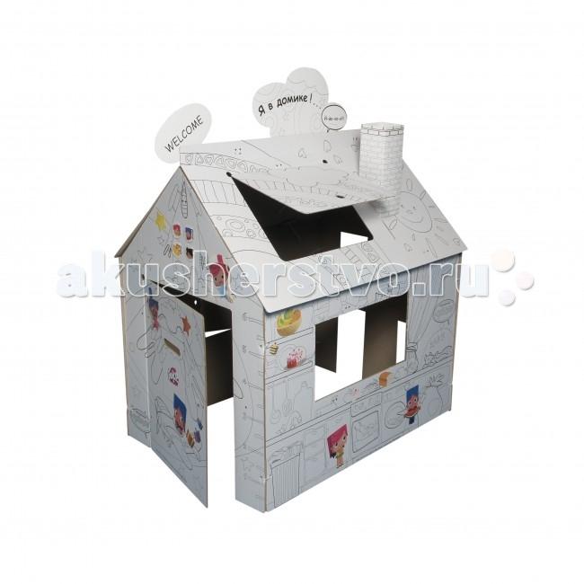 Игровой домик Yoh-ho! раскраска Классика