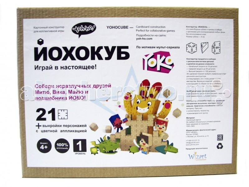 """Конструктор Yoh-ho! 21 деталь21 детальКонструктор Yoh-ho! 21 деталь +выкройки для создания 4-х персонажей, набор цветной бумаги с выкройками для декорирования — это самосборные кубики в наборе с крепежами и тематическими декоративными элементами для конструирования любых форм без использования клея.  Особенности: На Yoh-ho-кубиках можно рисовать – верхний слой замечательно впитывает краску.  Yoh-ho-кубики – это прекрасные тайнички для самых сокровенных секретов! Конструктор """"ЙОХОКУБ"""" через игру развивает абстрактное мышление, конструкторские навыки, творческие способности и мелкую моторику. Приучает к коллективному творчеству в разновозрастной группе.  Рекомендован детям от 6-ти лет. Для коллективной игры со взрослыми. Что можно сделать из кубиков? Сказочные миры с небоскребами, деревьями, животными, техникой, роботами. И самую настоящую мебель. Придумывайте новые арт-объекты! Декорируйте пространство! Наслаждайтесь творчеством в кругу близких! Кубики пригодны к многократному использованию для создания новых форм без использования клея. Размер ЙОХОКУБа в собранном виде 80 мм.  Кубик легко помещается в детскую ладошку. Усиленный картон 1,5 мм Технология RECYCLING<br>"""
