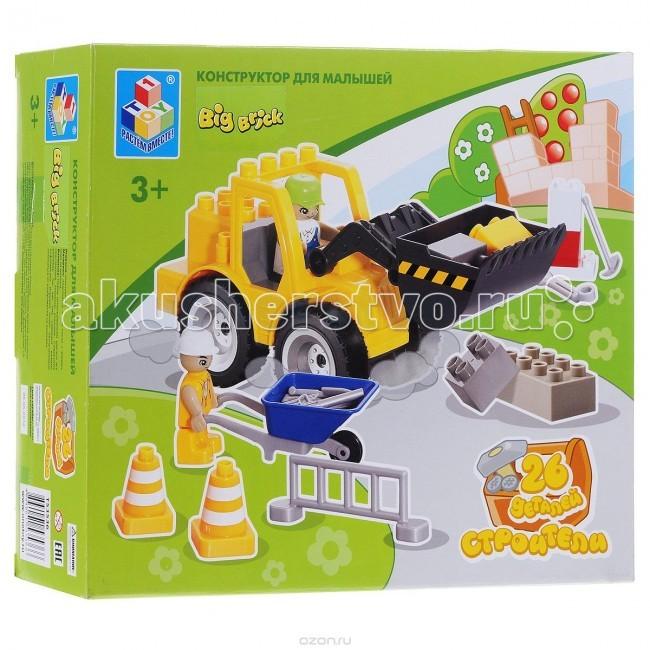 ����������� 1 Toy Big Brick ��������� (26 �������)