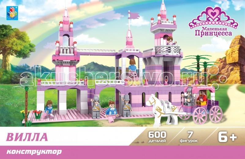 Конструктор 1 Toy Маленькая принцесса (600 деталей)Маленькая принцесса (600 деталей)Конструктор игровой 1 Toy Маленькая принцесса — оригинальный комплект, состоящий из деталей, с помощью которых можно собрать большой замок. Отлично подойдет для веселой игры в компании друзей, в детском саду или дома. Этот конструктор является достаточно практичным учебным пособием, так как он развивает память, мышление, логику, фантазию, а также моторику рук. С помощью деталей, входящих в набор, можно собрать настоящий сказочный замок с жителями, лошадью и каретой.  В наборе: 7 минифигурок и 593 детали с множеством аксессуаров для постройки замка.<br>
