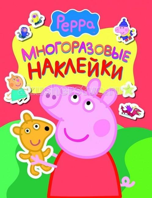 Peppa Pig ������ �����. ������������ ��������